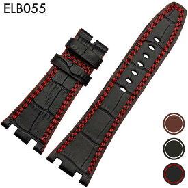 腕時計ベルト 腕時計バンド 替えストラップ 社外品 汎用レザーベルト 革ベルト 取付幅28mm 適用: Audemars Piguet オーデマ・ピゲ (尾錠)バックルなし [ Eight - ELB055 ]