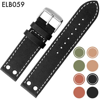 Watch belt watch band replacement strap fitted generic leather belt leather belt width 20 mm/22 mm applications: HAMILTON Hamilton, IWC international watch company, Luminox Luminox (buckle) with pin buckle [Eight-ELB 059] 532P17Sep16