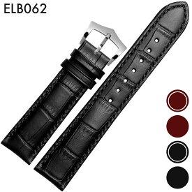 腕時計ベルト 腕時計バンド 替えストラップ 社外品 汎用レザーベルト 革ベルト 取付幅18mm/19mm/20mm/21mm 適用: Patek Philippe パテック・フィリップ (尾錠)ピンバックル付き [ Eight - ELB062 ]