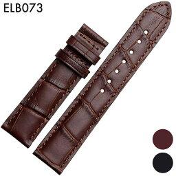 供手錶皮帶表帶替換吊帶公司外物品泛使用的皮革皮帶皮革皮帶裝設寬19mm適用: TISSOT tiso[PRC200 T17/T461/T041](尾巴尾巴鎖)做帶扣[Eight-ELB073]