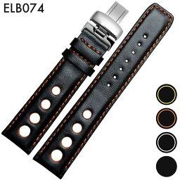 供手錶皮帶表帶替換吊帶公司外物品泛使用的皮革皮帶皮革皮帶裝設寬20mm適用: 有TISSOT tiso[PRS516/T91](尾巴鎖)D帶扣[Eight-ELB074]