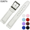 09bacb93d18 Watch belt watch band replacement strap fitted generic leather belt leather  belt width 16 mm 18 mm   20 mm apply  none swatch swatches (buckle) buckle  ...