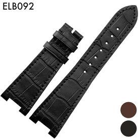 腕時計ベルト 腕時計バンド 替えストラップ 社外品 汎用レザーベルト 革ベルト 取付幅25mm 適用: Patek Philippe パテック・フィリップ [5711mm/5712] (尾錠)バックルなし [ Eight - ELB092 ]