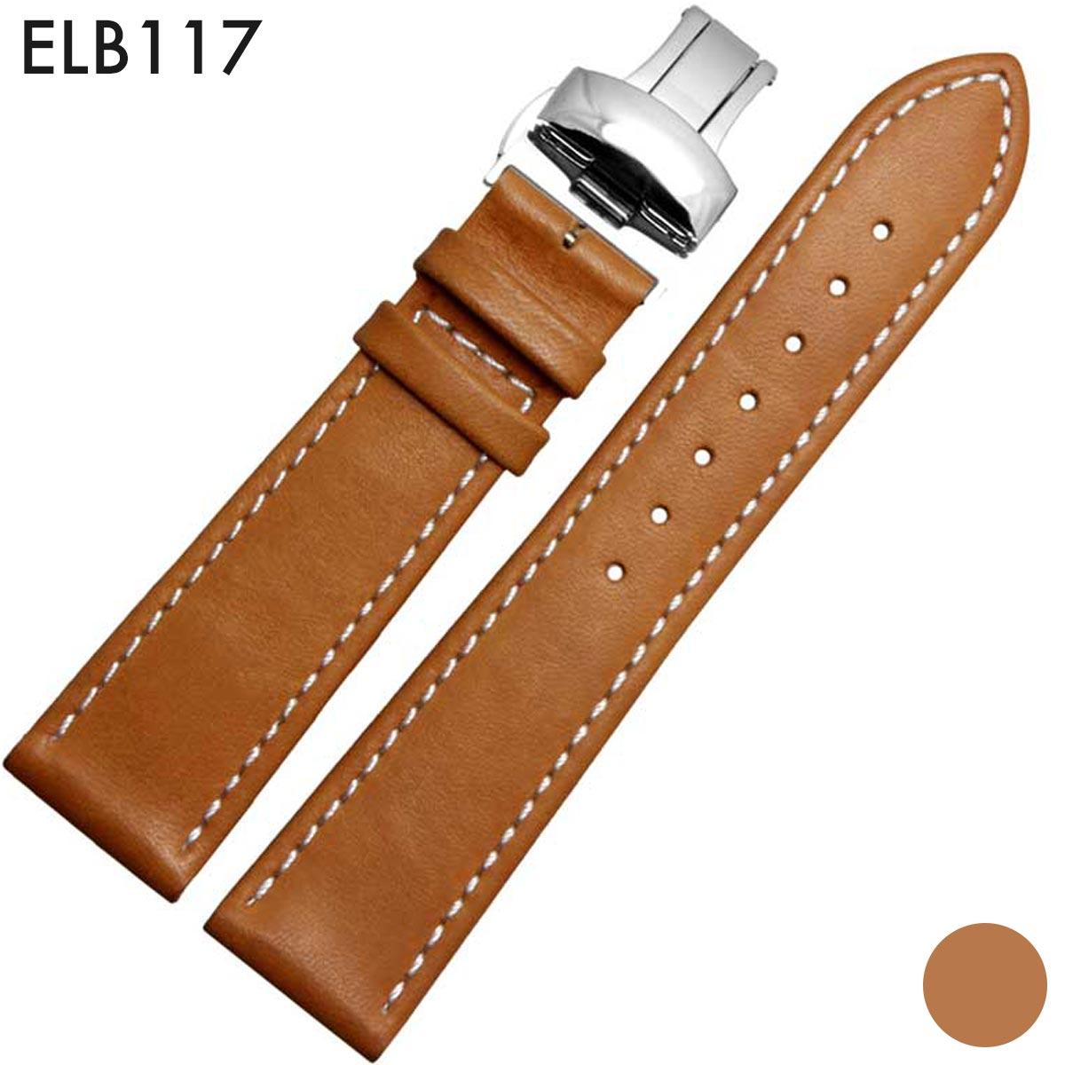 腕時計ベルト 腕時計バンド 替えストラップ 社外品 汎用レザーベルト 革ベルト 取付幅21mm 適用: CITIZEN シチズン、HERMES エルメス (尾錠)Dバックル付き [ Eight - ELB117 ]