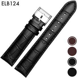 【メール便送料無料】 腕時計ベルト 腕時計バンド 替えストラップ 社外品 汎用レザーベルト 革ベルト 取付幅19mm/20mm/21mm/22mm 適用: Montblanc モンブラン、HAMILTON ハミルトン (尾錠)ピンバックル付き [ Eight - ELB124 ]