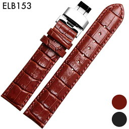 供手錶皮帶表帶替換吊帶公司外物品泛使用的皮革皮帶皮革皮帶裝設寬12mm/14mm/16mm/18mm/19mm/20mm/22mm適用: 有TISSOT tiso,西鐵城居民(尾巴鎖)D帶扣[Eight-ELB153]