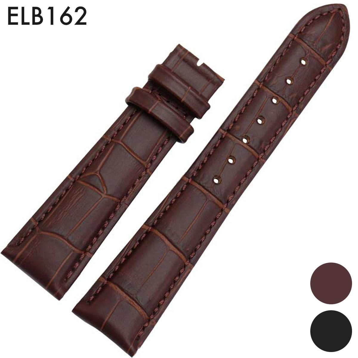 腕時計ベルト 腕時計バンド 替えストラップ 社外品 汎用レザーベルト 革ベルト 取付幅20mm 適用: Patek Philippe パテック・フィリップ、ZENIS ゼニス、Breguet ブレゲ (尾錠)バックルなし [ Eight - ELB162 ]