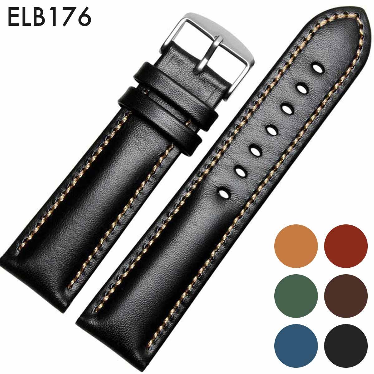 腕時計ベルト 腕時計バンド 替えストラップ 社外品 汎用レザーベルト 革ベルト 取付幅18mm/20mm/22mm 適用: OMEGA オメガ、HAMILTON ハミルトン、CITIZEN シチズン (尾錠)ピンバックル付き [ Eight - ELB176 ]