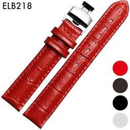 供手錶皮帶表帶替換吊帶公司外物品泛使用的皮革皮帶皮革皮帶裝設寬17mm適用: 有TISSOT tiso[PRC100/T22/T008](尾巴鎖)D帶扣[Eight-ELB218]