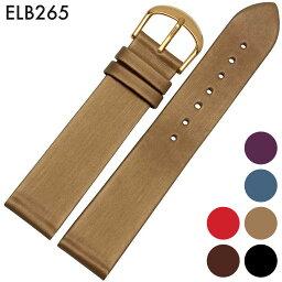 供手錶皮帶表帶替換吊帶公司外物品泛使用的皮革皮帶皮革皮帶裝設寬17mm/19mm適用: 有Montblanc勃朗峰,GUCCI古馳(尾巴鎖)大頭針帶扣[Eight-ELB265]