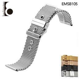 看手錶帶更換安全帶安裝通用不銹鋼皮頻寬度 18 / 20 / 22 / 24 / 26 毫米應用︰ 喀爾文克萊恩、 喀爾文克萊恩,EMPORIO ARMANI Emporio Armani (扣) 用別針扣 [八 EMSB 105]