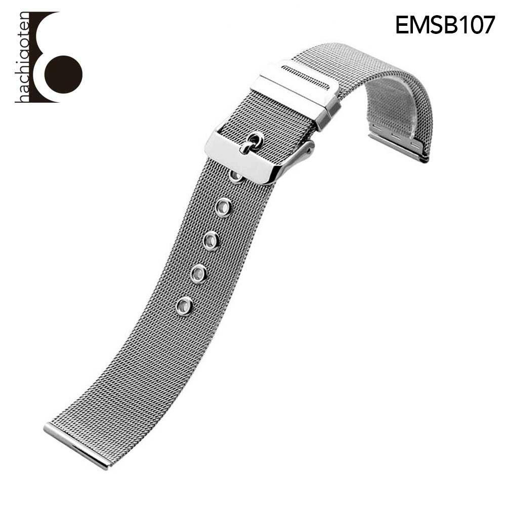 【メール便送料無料】腕時計ベルト 腕時計バンド 社外品 汎用ステンレスベルト 取付幅12/14/16/18/20/22/26mm 適用: Calvin Klein カルバン・クライン、LONGINES ロンジン、EMPORIO ARMANI エンポリオ・アルマーニ (尾錠)ピンバックル付き [ Eight - EMSB107 ]