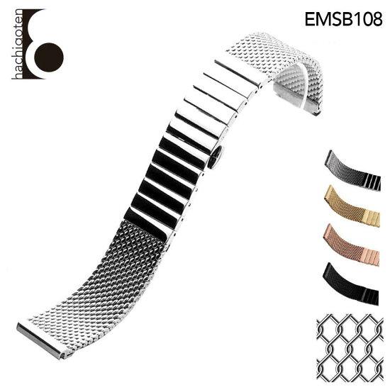 供手錶皮帶表帶替換吊帶公司外物品泛使用的不銹鋼皮帶裝設寬20/22/24mm適用: 有IWC國際·表·公司,OMEGA奥米伽(尾巴鎖)D帶扣[Eight-EMSB108] hachigoten