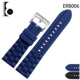 【メール便送料無料】 腕時計ベルト 腕時計バンド 替えストラップ 社外品 汎用ラバーベルト 取付幅20/22/23mm 適用: EMPORIO ARMANI エンポリオ・アルマーニ [AR5905] [AR5906] (尾錠)ピンバックル付き [ Eight - ERB006 ]