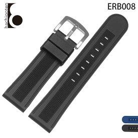 腕時計ベルト 腕時計バンド 替えストラップ 社外品 汎用ラバーベルト 取付幅22mm 適用: タグ・ホイヤー、EMPORIO ARMANI エンポリオ・アルマーニ、BREITLING ブライトリング (尾錠)ピンバックル付き [ Eight - ERB008 ]