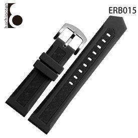 腕時計ベルト 腕時計バンド 替えストラップ 社外品 汎用ラバーベルト 取付幅20/22mm 適用: EMPORIO ARMANI エンポリオ・アルマーニ、タグ・ホイヤー (尾錠)ピンバックル付き [ Eight - ERB015 ]