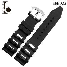 【メール便送料無料】 腕時計ベルト 腕時計バンド 替えストラップ 社外品 汎用ラバーベルト 取付幅20/22/24mm 適用: Montblanc モンブラン (尾錠)ピンバックル付き [ Eight - ERB023 ]