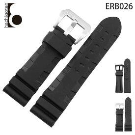 【メール便送料無料】 腕時計ベルト 腕時計バンド 替えストラップ 社外品 汎用ラバーベルト 取付幅24/26mm 適用: パネライ (尾錠)ピンバックル付き [ Eight - ERB026 ]