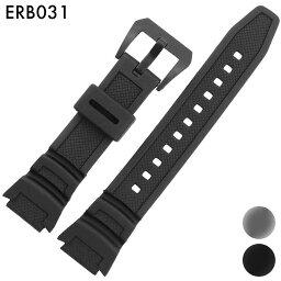 供手錶皮帶表帶替換吊帶公司外物品泛使用的橡膠皮帶裝設寬25mm(18mm)適用: 有CASIO卡西歐[SGW-300H][SGW-400H](尾巴鎖)大頭針帶扣[Eight-ERB031]