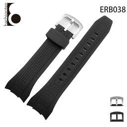 供手錶皮帶表帶替換吊帶公司外物品泛使用的橡膠皮帶裝設寬26mm適用: 有SEIKO精工[7T62-OHTO](尾巴鎖)大頭針帶扣[Eight-ERB038]