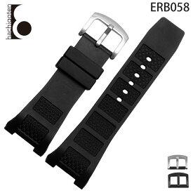 腕時計ベルト 腕時計バンド 替えストラップ 社外品 汎用ラバーベルト 取付幅30mm 適用: IWC アイ・ダブリュー・シー [Ingenieur IW500501] (尾錠)ピンバックル付き [ Eight - ERB058 ]