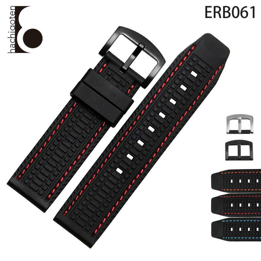 【メール便送料無料】 腕時計ベルト 腕時計バンド 替えストラップ 社外品 汎用ラバーベルト 取付幅24mm 適用: PANERAI パネライ、BREITLING ブライトリング (尾錠)ピンバックル付き [ Eight - ERB061 ]