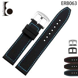 【メール便送料無料】 腕時計ベルト 腕時計バンド 替えストラップ 社外品 汎用ラバーベルト 取付幅20/22/24mm 適用: OMEGA オメガ、MIDO ミドー、Timex タイメックス (尾錠)ピンバックル付き [ Eight - ERB063 ]