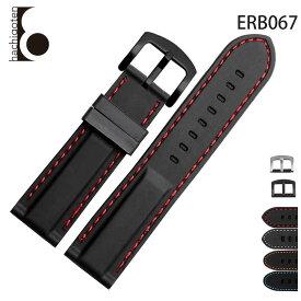 【メール便送料無料】 腕時計ベルト 腕時計バンド 替えストラップ 社外品 汎用ラバーベルト 取付幅22/24mm 適用: EMPORIO ARMANI エンポリオ・アルマーニ、TIMEX タイメックス、Ticwatch (尾錠)ピンバックル付き [ Eight - ERB067 ]