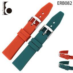 供手錶皮帶表帶替換吊帶公司外物品泛使用的橡膠皮帶裝設寬18mm適用: 有TISSOT tiso,CASIO卡西歐,Timex Timex(尾巴鎖)大頭針帶扣[Eight-ERB082]