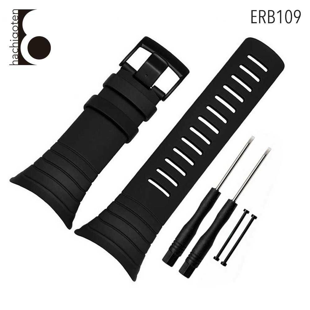 【メール便送料無料】 腕時計ベルト 腕時計バンド 替えストラップ 社外品 汎用ラバーベルト 取付幅35mm 適用: SUUNTO スント [CORE コア] (尾錠)ピンバックル付き [ Eight - ERB109 ]