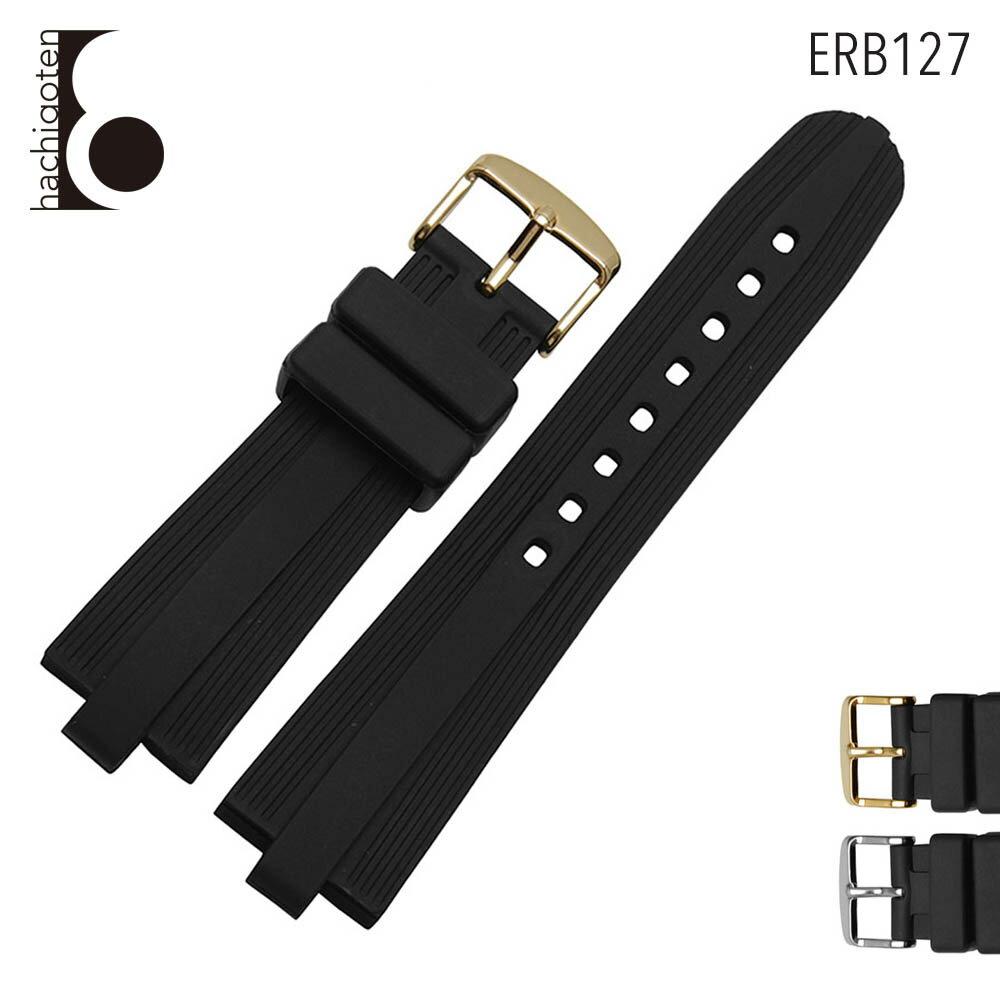 腕時計ベルト 腕時計バンド 替えストラップ 社外品 汎用ラバーベルト 取付幅22mm(8mm) 適用: BVLGARI ブルガリ (尾錠)ピンバックル付き [ Eight - ERB127 ]