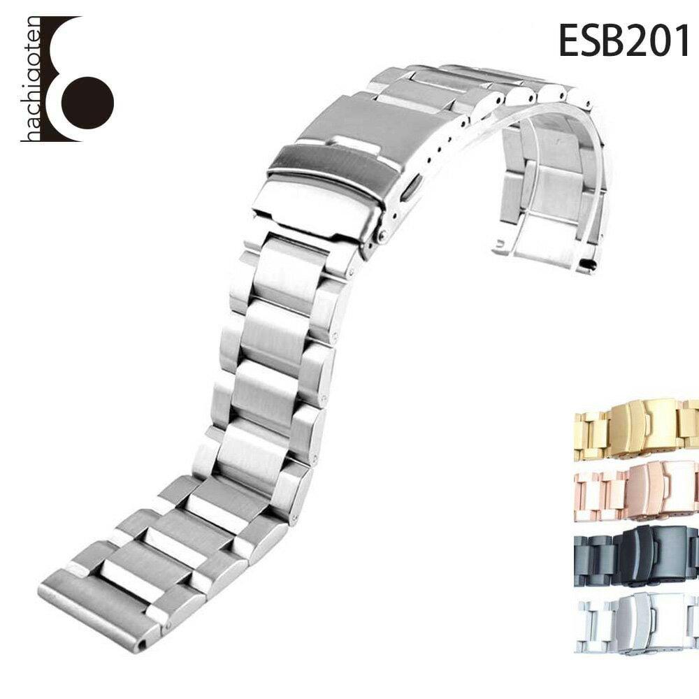 【ポイント10倍】腕時計ベルト 腕時計バンド 替えストラップ 社外品 汎用ステンレスベルト 取付幅18/20/22/24mm 適用: SUUNTO スント (尾錠)バックル付き [ Eight - ESB201 ]