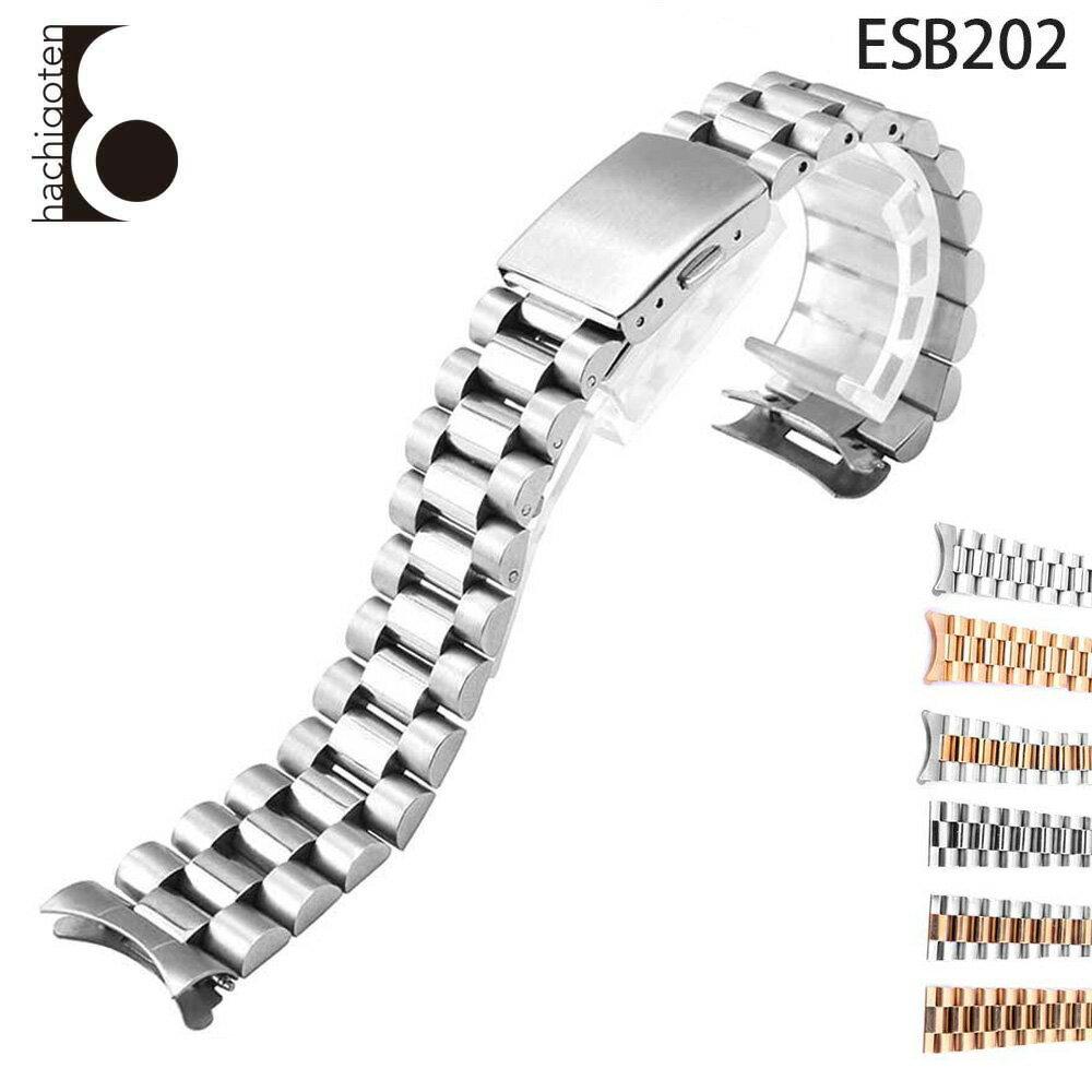 腕時計ベルト 腕時計バンド 替えストラップ 社外品 汎用ステンレスベルト 取付幅16/18/20mm 適用: ROLEX ロレックス (尾錠)バックル付き [ Eight - ESB202 ]