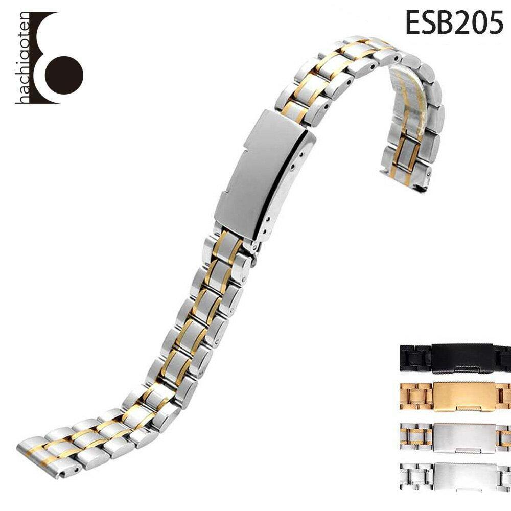 腕時計ベルト 腕時計バンド 替えストラップ 社外品 汎用ステンレスベルト 取付幅14/16mm 適用: LONGINES ロンジン (尾錠)バックル付き [ Eight - ESB205 ]