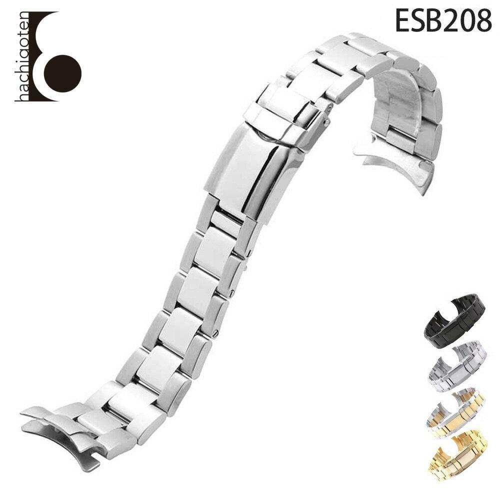 【ポイント10倍】腕時計ベルト 腕時計バンド 替えストラップ 社外品 汎用ステンレスベルト 取付幅20mm 適用: ROLEX ロレックス (尾錠)バックル付き [ Eight - ESB208 ]