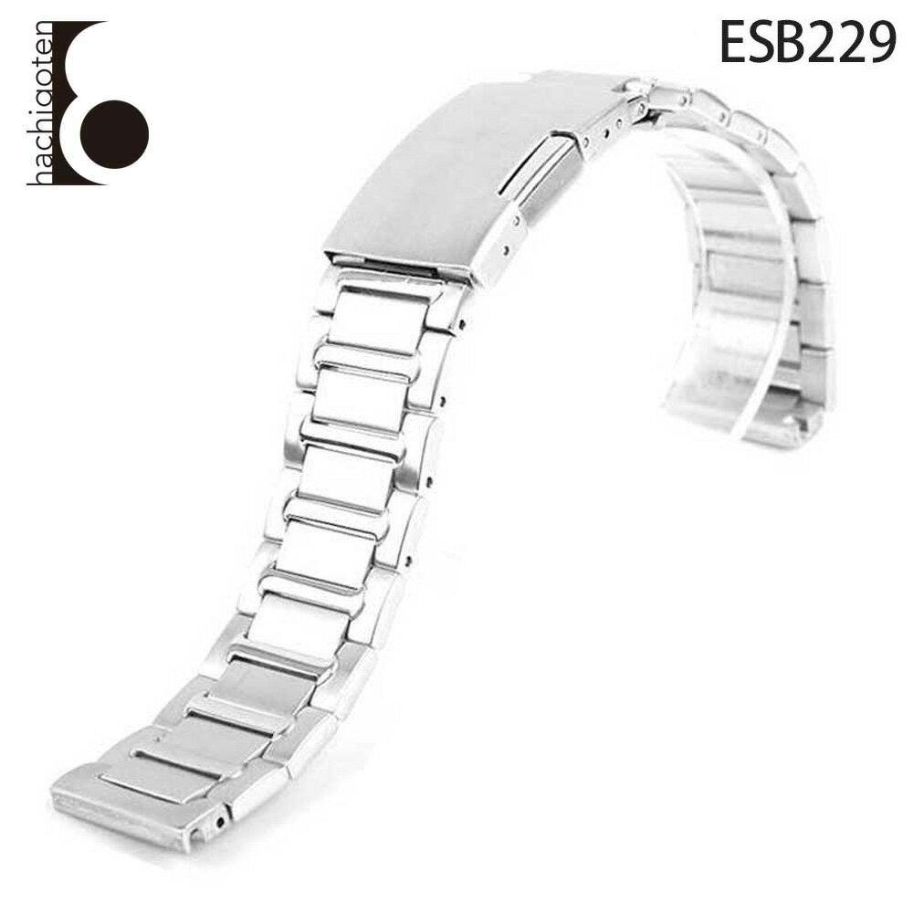 腕時計ベルト 腕時計バンド 替えストラップ 社外品 汎用ステンレスベルト 取付幅20/21mm 適用: CITIZEN シチズン (尾錠)バックル付き [ Eight - ESB229 ]