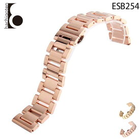 腕時計ベルト 腕時計バンド 替えストラップ 社外品 汎用ステンレスベルト 取付幅18/20/21/22mm 適用: 、Montblanc モンブラン、エンポリオ・アルマーニ (尾錠)バックル付き [ Eight - ESB254 ]