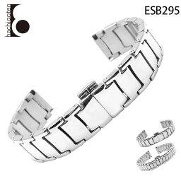 供手錶皮帶表帶替換吊帶公司外物品泛使用的不銹鋼皮帶裝設寬14mm適用: 有TISSOT tiso(尾巴鎖)帶扣[Eight-ESB295]