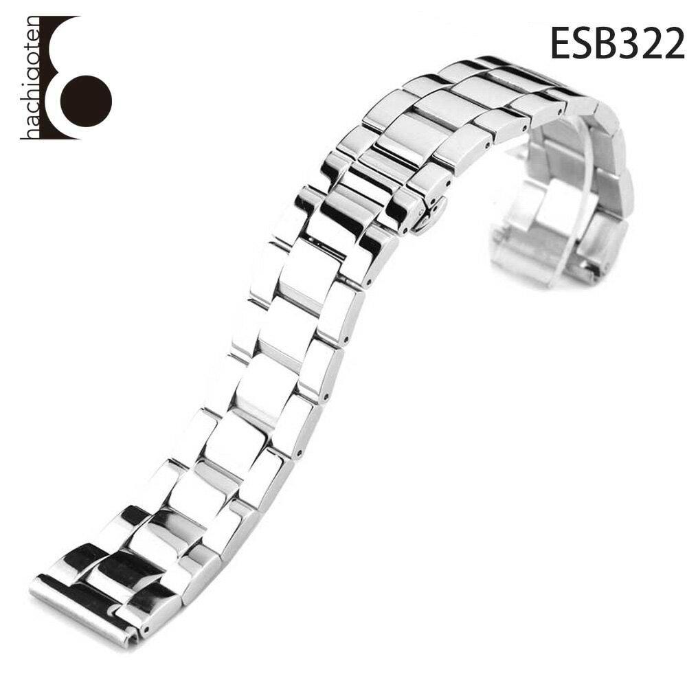腕時計ベルト 腕時計バンド 替えストラップ 社外品 汎用ステンレスベルト 取付幅18/25/26mm 適用: LONGINES ロンジン [マスターコレクション] (尾錠)Dバックル付き [ Eight - ESB322 ]