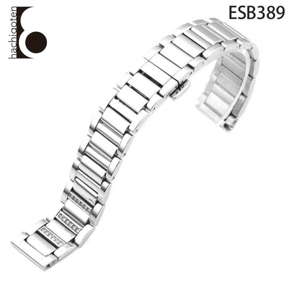 腕時計ベルト 腕時計バンド 替えストラップ 社外品 汎用ステンレスベルト 取付幅16/18mm 適用: JAEGER-LECOULTRE ジャガー・ルクルト [RENDEZ-VOUS REVERSO] (尾錠)Dバックル付き [ Eight - ESB389 ]