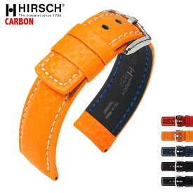 HIRSCH ヒルシュ CARBON(カーボン) 5色 腕時計ベルト 表カーボン型押(カーフ) 裏ラバー 18mm/20mm/22mm/24mm