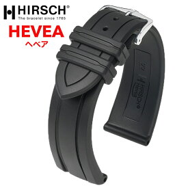 腕時計用 ラバーベルト 取付幅:18mm/20mm/22mm 汎用品 純正品 HIRSCH [HEVEA ヘベア] (尾錠) ピンバックル付き [H32]
