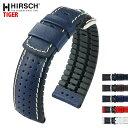 【オススメ】【売れ筋】HIRSCH ヒルシュ TIGER(タイガー) 5色 腕時計ベルト 高耐久性カーフレザー 18mm/20mm/22mm/24mm ランキングお取り寄せ
