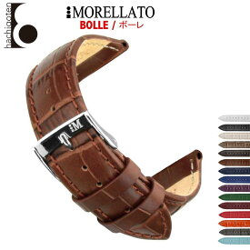 【メール便送料無料】 【オススメ】MORELLATO モレラート BOLLE( ボーレ) X2269480 腕時計ベルト イタリア レザーベルト 16mm/18mm/20mm/22mm/24mm