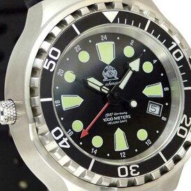 Tauchmeister 1937 トーチマイスター 1937 クォーツ 腕時計 メンズ ダイバーズウォッチ GMT 1000M防水 [T0299] 正規代理店品 メーカー保証24ヵ月 収納ケース付き