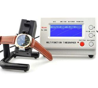 看著測量儀器多 functintimegrapher 機械手表精度測量 WEISC [TG1000] 平行進口 10P01Oct16