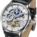 【ポイント10倍】Carl von Zeyten カール・フォン・ツォイテン 自動巻き(手巻き機能あり) 腕時計 [CvZ0008WH] 並行輸入品 デイ&ナイト(サン&ムーン) GMT(ワールドタイ