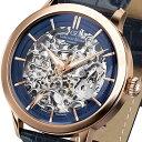 【全世界2999本限定モデル/ドイツ製】Carl von Zeyten カール・フォン・ツォイテン 自動巻き 腕時計 [CvZ0013RBL] 正規品 スケルトン