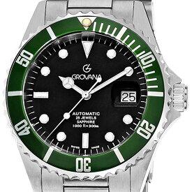 【残り1点】Grovana グロバナ 自動巻き 腕時計 海外輸入時計 スイス [15712134] 並行輸入品 純正ケース メーカー保証