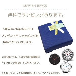 OliverHemmingオリバーヘミング壁掛け時計[W300S65B]海外製並行輸入品